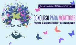 Cierre del concurso para monitores del Programa de Dirigentas Sociales y Mujeres Inmigrantes